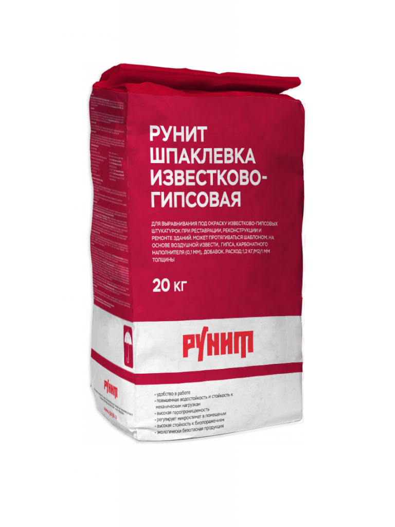Рунит Шпаклевка Известково-гипсовая