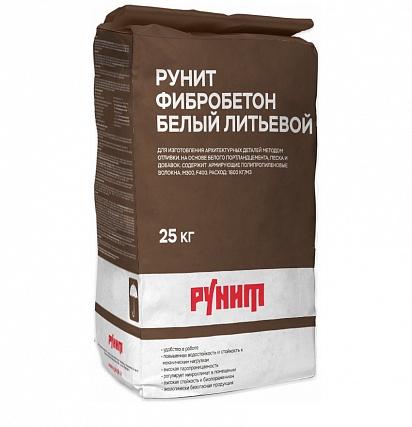 Д9-01-07 Рунит Фибробетон белый литьевой
