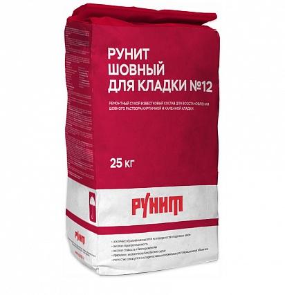 Рунит Шовный для кладки (№12)