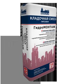 kladochnui_mixity_gidromontazh