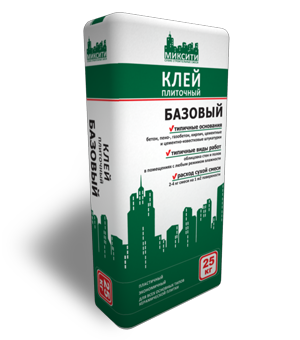 klei_mixity_bazovui