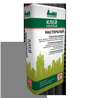 klei_mixity_masterklei