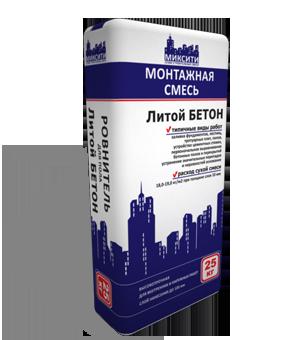 Литая бетонная смесь это строительный пневмопистолет для гвоздей по бетону купить