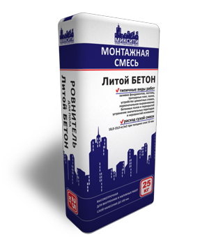 montazh_litoi_beton