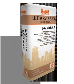 shpaklevka_mixity_bazovay