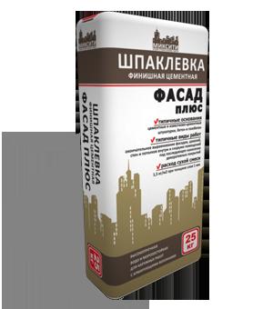 shpaklevka_mixity_fasad_plus