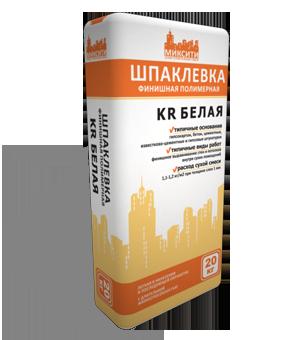 shpaklevka_mixity_kr_white