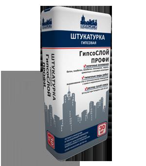 shtukaturka_mixity_gipsosloi_profi