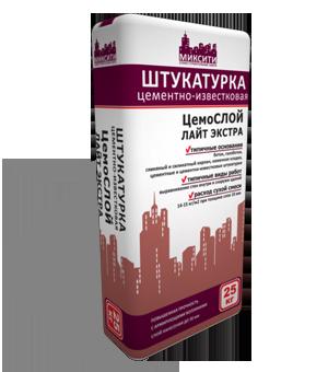 shtukaturka_mixity_lait_extra