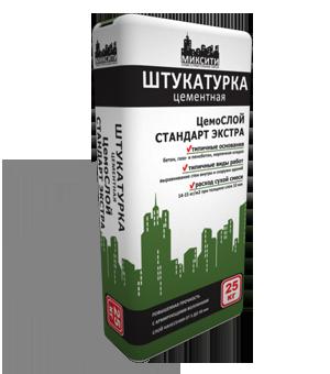 shtukaturka_mixity_standart_extra