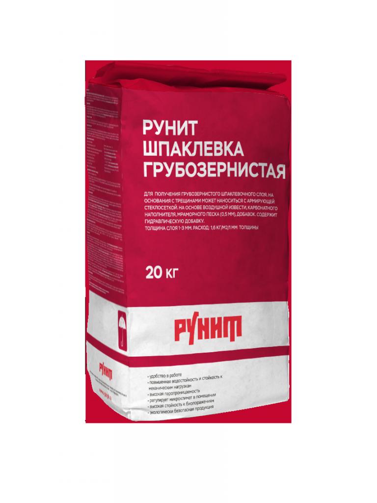 Рунит Шпаклевка Грубозернистая
