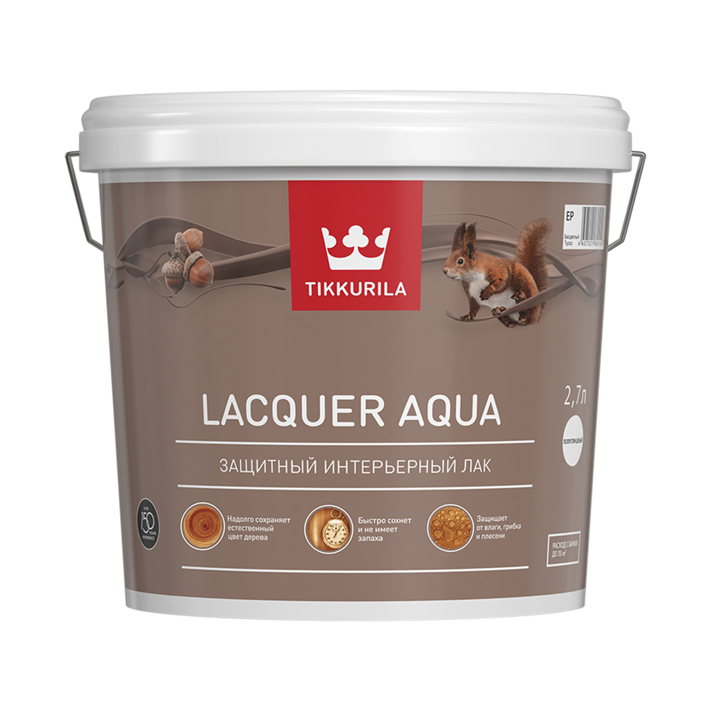 Lacquer Aqua