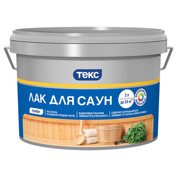 Лак для саун ТЕКС ПРОФИ