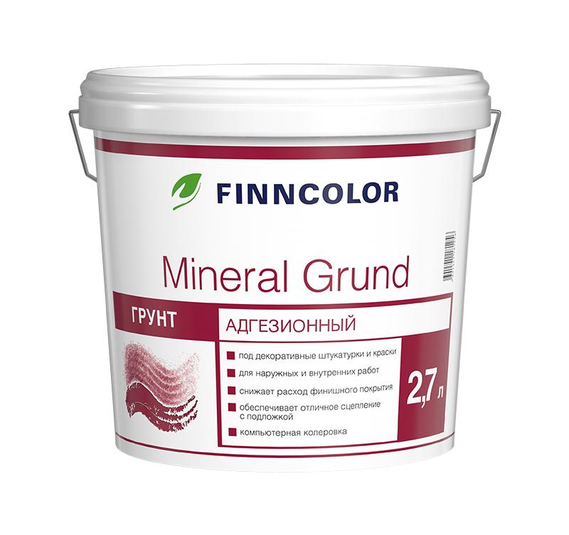 Mineral_Grund_2.7L