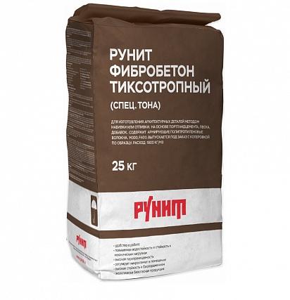 Рунит Фибробетон белый тиксотропный