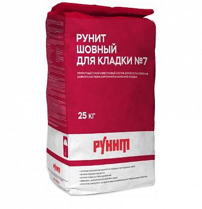 Рунит Шовный для кладки (№7)